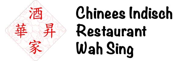 Logo Wah Sing