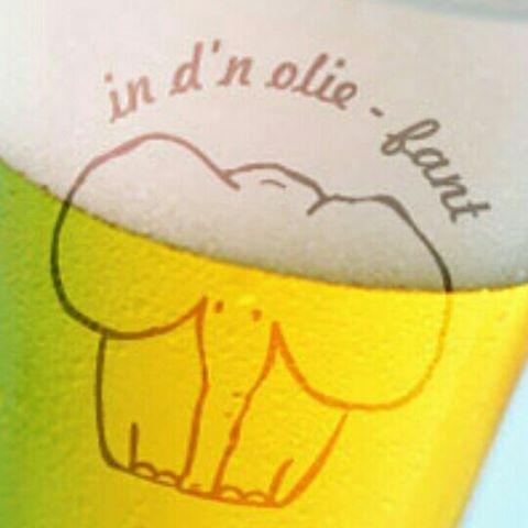 Logo Café-Bar In d'n Olifant